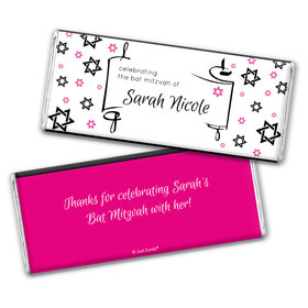 Personalized Bat Mitzvah Scroll & Stars Chocolate Bar
