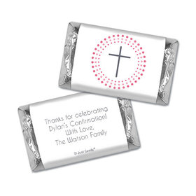 Radiant Cross Confirmation Personalized Miniature Wrappers