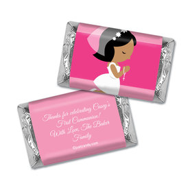 Angelic Prayer Personalized Miniature Wrappers