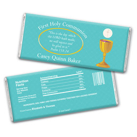 Golden Chalice Personalized Candy Bar - Wrapper Only