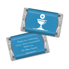 Strong in Spirit Personalized Miniature Wrappers