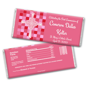 Sprit Mosaic Personalized Candy Bar - Wrapper Only