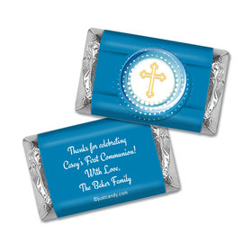 Divine Sacrifice Personalized Miniature Wrappers