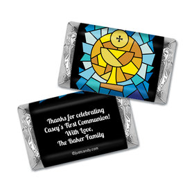 Righteous Path Personalized Miniature Wrappers