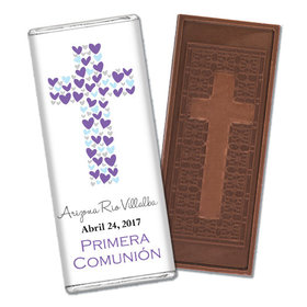 Personalized Communion Embossed Cross Chocolate Bar & Wrapper