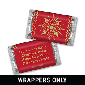 Magic & Wonder Christmas Personalized Miniature Wrappers