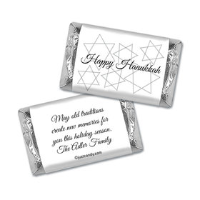 Sterling Silver Hanukkah Personalized Miniature Wrappers