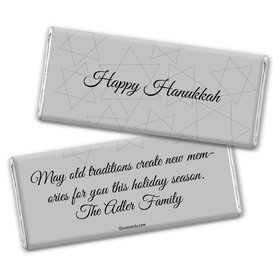 Sterling Silver Personalized Candy Bar - Wrapper Only
