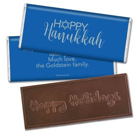 Personalized Hanukkah Engraved Bar