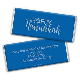 Blue Hanukkah Personalized Candy Bar - Wrapper Only
