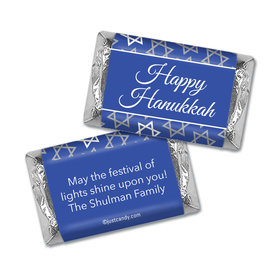 Personalized Hanukkah Festive Pattern Hershey's Miniatures Wrappers