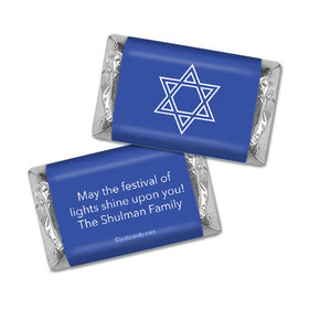 Personalized Hanukkah Simple Star of David Hershey's Miniatures