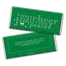 Personalized Christmas Spread Cheer Chocolate Bar Wrappers Only