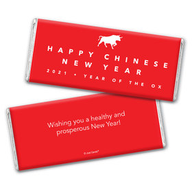 Personalized Chocolate Bar & Wrapper - Chinese New Year Year of the Ox