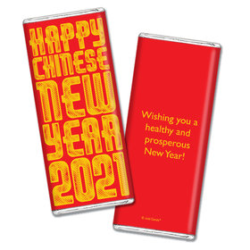 Personalized Chocolate Bar Wrappers Only - Chinese New Year Bold New Year