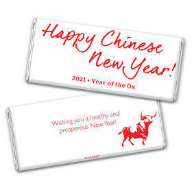 Personalized Chocolate Bar & Wrapper - Chinese New Year Handwritten