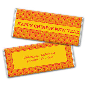 Personalized Chocolate Bar Wrappers Only - Chinese New Year Classic