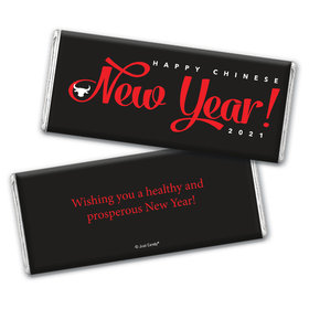 Personalized Chocolate Bar & Wrapper - Happy Chinese New Year