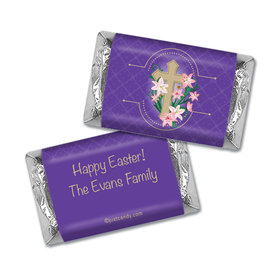 Hallelujah Personalized Miniature Wrappers