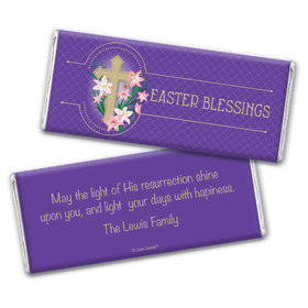 Hallelujah Personalized Candy Bar - Wrapper Only