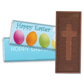 Personalized Funny Bunny Embossed Chocolate Bar & Wrapper