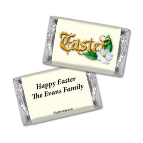 Easter Blessings Personalized Miniature Wrappers
