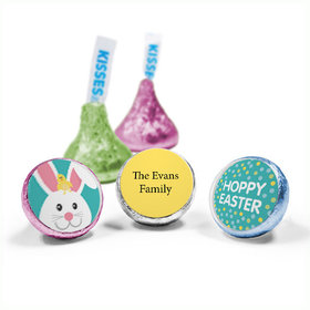 Personalized Easter Blue Chick Hershey's Kisses (50 Pack)