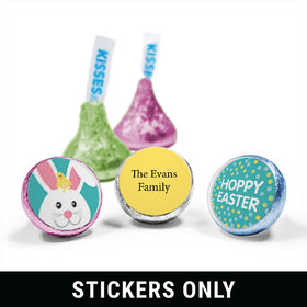 "Personalized Easter Blue Chick 3/4"" Sticker (108 Stickers)"