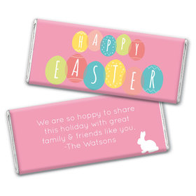 Personalized Easter Egg Party Chocolate Bar Wrappers Only