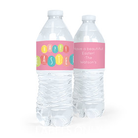 Personalized Easter Egg Party Water Bottle Sticker Labels (5 Labels)