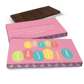 Deluxe Personalized Egg Party Easter Chocolate Bar in Gift Box (3oz Bar)