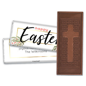 Personalized Easter Flowers Embossed Chocolate Bars