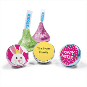 Personalized Easter Pink Chick Hershey's Kisses (50 Pack)