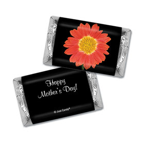 Mom's Garden Personalized Miniature Wrappers