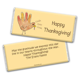 Gobble Gobble Personalized Candy Bar - Wrapper Only