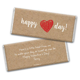 Drawn to You Wrapper & Candy Bar Personalized Candy Bar - Wrapper Only