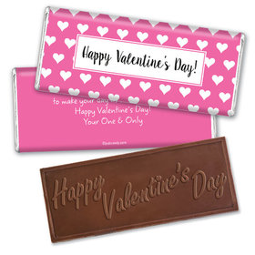 Hearts Parade Wrapper & Candy Bar Personalized Chocolate Bar Assembled