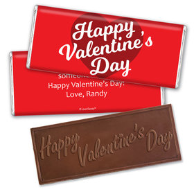 Personalized Valentine's Day Script Heart Embossed Chocolate Bar & Wrapper