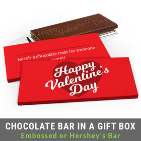 Deluxe Personalized Script Heart Valentine's Day Chocolate Bar in Gift Box