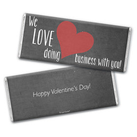 Personalized Valentine's Day Business Love Hershey's Chocolate Bar Wrappers Only