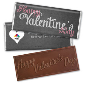 Personalized Valentine's Day Add Your Logo Charcoal Hershey's Embossed Chocolate Bar & Wrapper