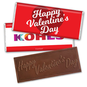 Personalized Valentine's Day Add Your Logo Classic Heart Hershey's Embossed Chocolate Bar & Wrapper