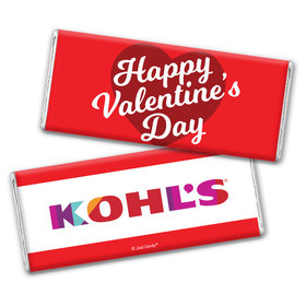 Personalized Valentine's Day Add Your Logo Classic Heart Hershey's Chocolate Bar Wrappers Only