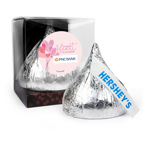 Personalized Valentine's Day Sending Hearts Add Your Logo 12oz Giant Hershey's Kiss