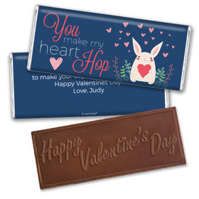 Personalized Valentine's Day Bunny Love Hershey's Embossed Chocolate Bar & Wrapper
