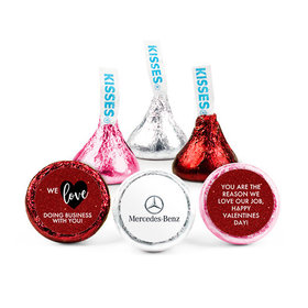 Personalized Valentine's Day Corporate Dazzle Add Your Logo Hershey's Kisses (50 pack)
