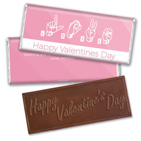 Personalized Valentine's Day L.O.V.E. Spells Love Hershey's Embossed Chocolate Bar & Wrapper