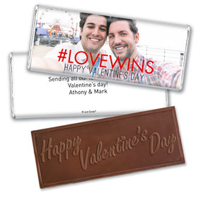 Personalized Valentine's Day #Love Hershey's Embossed Chocolate Bar & Wrapper