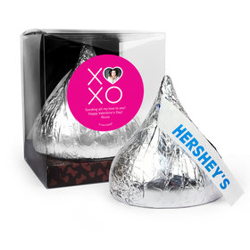 Personalized Valentine's Day XOXO Add Your Photo 12oz Giant Hershey's Kiss