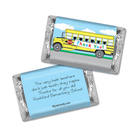 Grateful Ride Personalized Miniature Wrappers